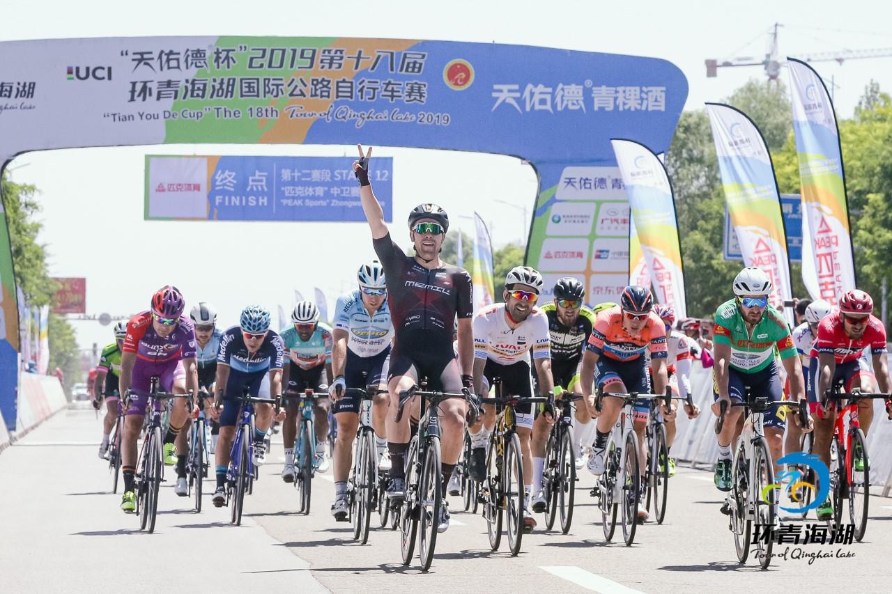 Qinghai Lake etapa 12