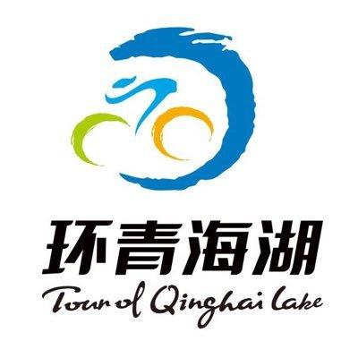 Tour de Qinghai Lake